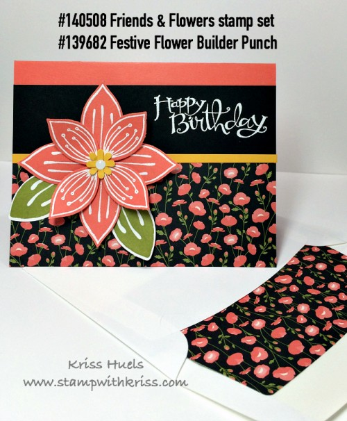 FriendsFlowersFlowerCard