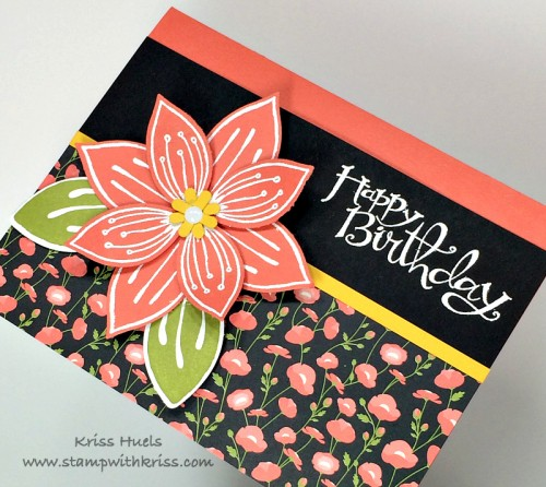 FriendsFlowersFlowerCardCloseup