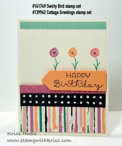 SwirlyBirdCottageGreetings