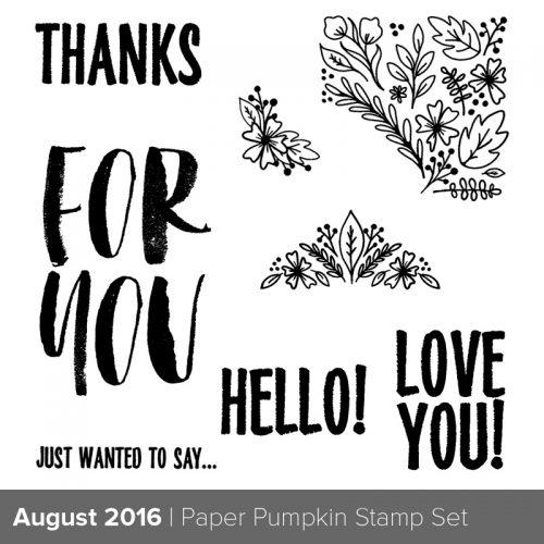 AugustPaperPumpkinStamp